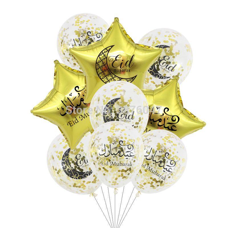 Ид мубарак баллонного Ислам Мусульманского украшение нового года праздник партии ясно золото серебро конфетти из фольги звезды печатных баллонного баннера