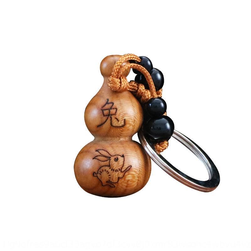 Peach bois gourde cadeau créatif clé 12 porte-clés cadeau Creative zodiac chinois Ping An pendentif porte-clés