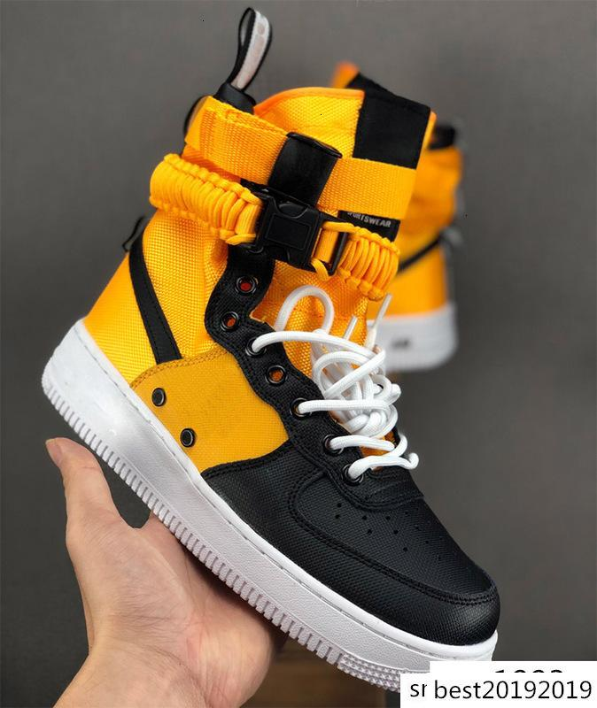 Designer in campo delle forze speciali SF Mid High Top Basketball Shoes Air Sneakers Utility 1 un pattino Stivali af1s per gli uomini donne Athletic Trainers
