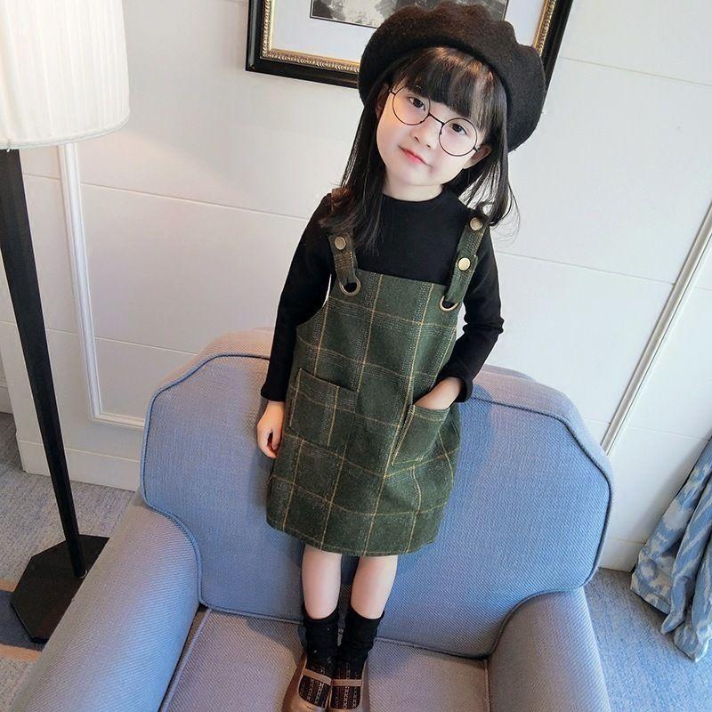 Naughty Детская одежда Костюм девушки Lattice ремни юбка костюм из двух частей Set 0201