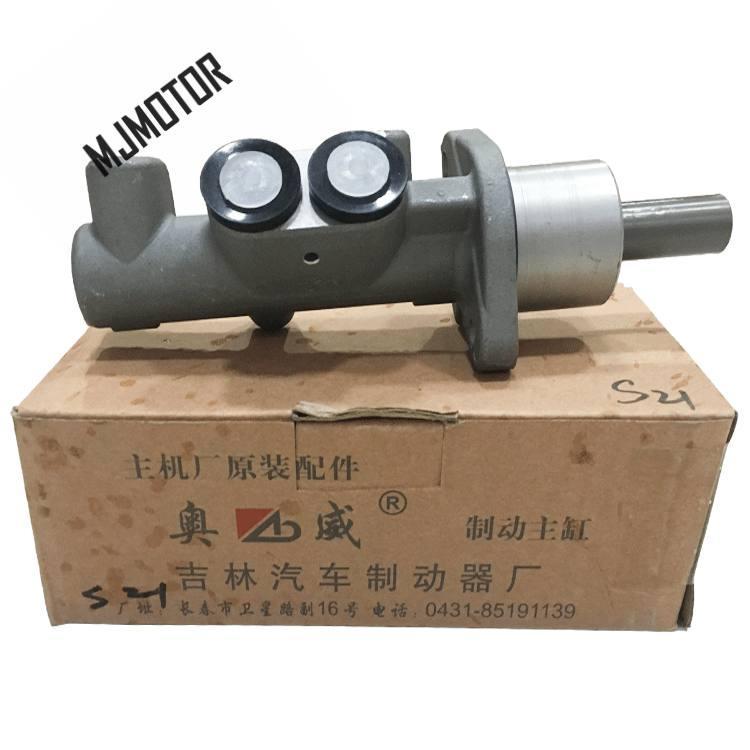 Çin CHERY EASTAR T11 ÇAPRAZ Tiggo 5 SUV MPV Oto otomobil motor parçaları T11-3505010 için montaj Fren ana silindir