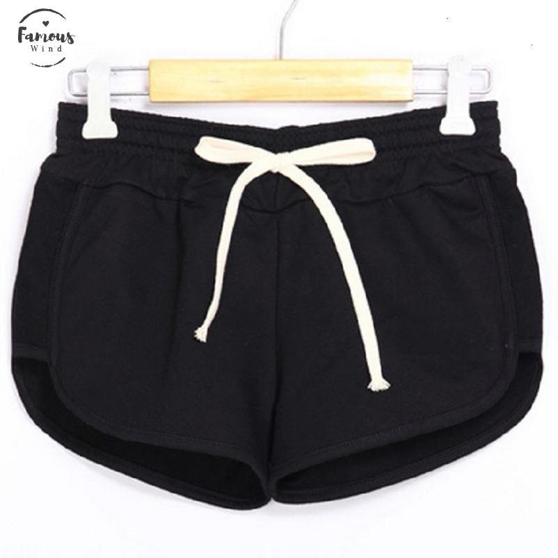 El color del caramelo algodón ocasional corto bajo la cintura Shorts Mujeres entrenamiento Viajes shorts de playa Tamaño S Xxl 70596
