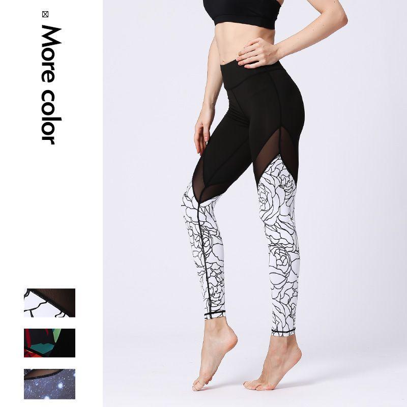 Mulheres Yoga Pant Sweatpants Elastic rapidamente seco Compression Legging Jogger exercício de corrida Workout Gym Pant Calças Sportswear