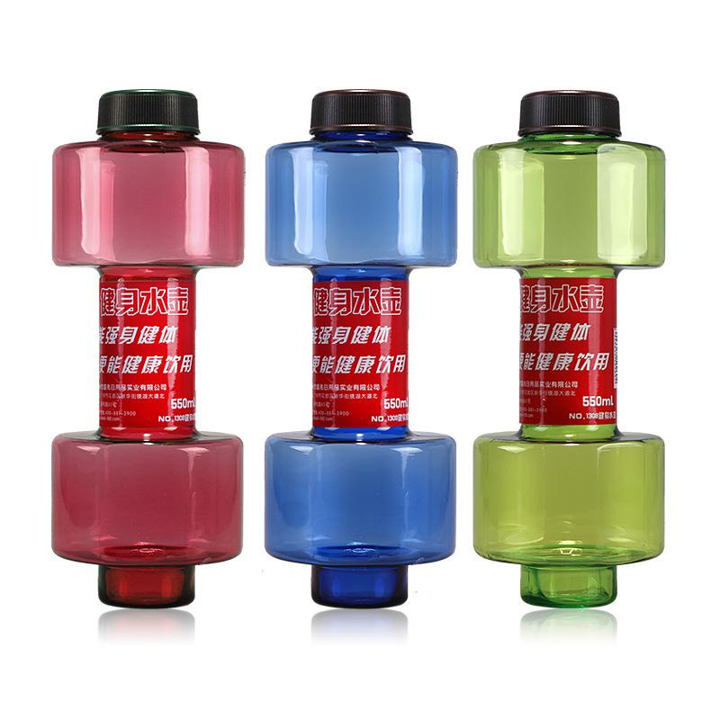 3 colores Botellas Deportes acuáticos 550ml prueba de fugas portátil irrompible Mi Deportes plástico botella de la coctelera BPA de fitness con mancuernas unisex