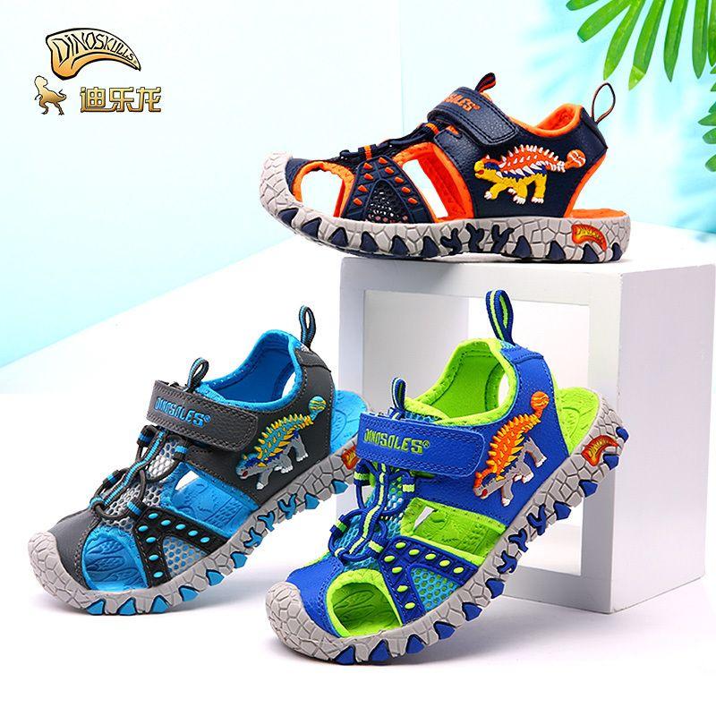Dinoskulls Dinosaur Childrens Shoes
