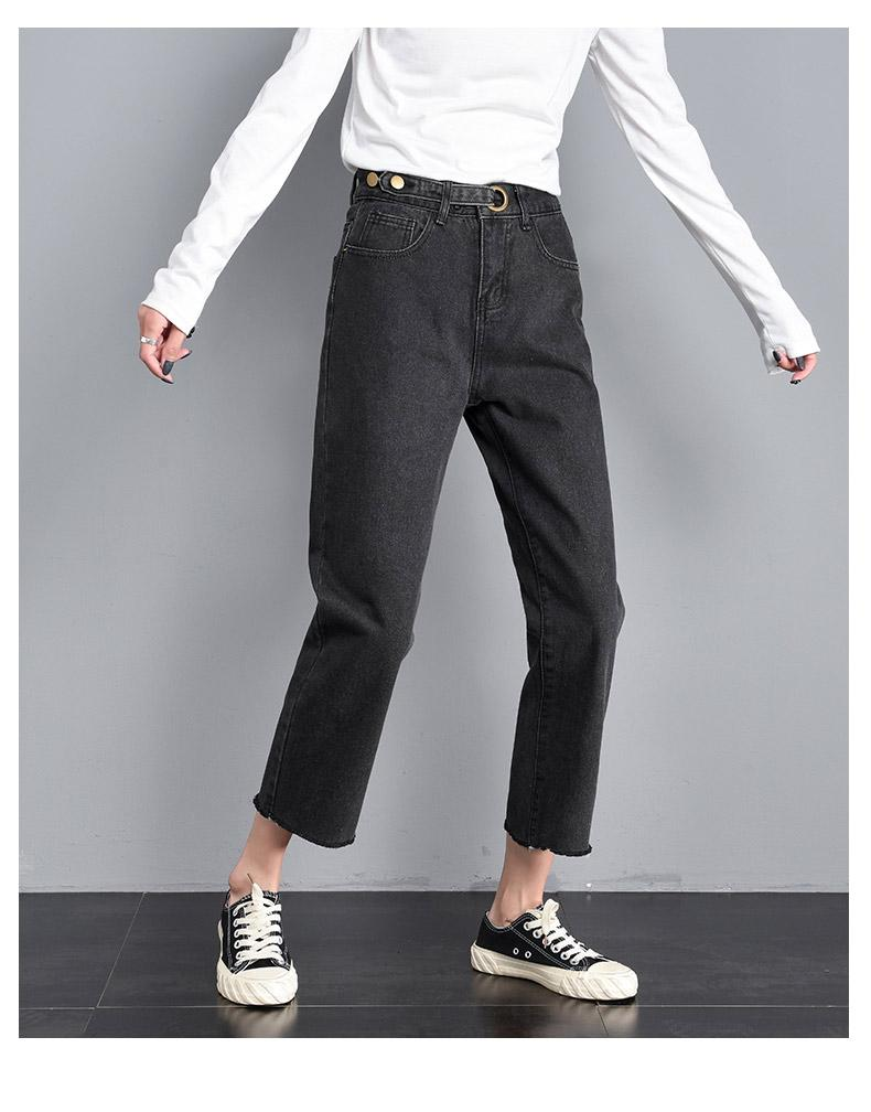 Escuro Ash nove pontos seguidos Jeans Wide-Legged Fashion Trends