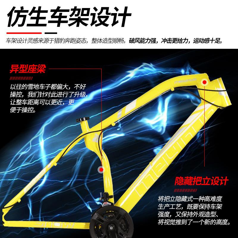 Factory Direct Snowmobile ATV 26-Inch Double Disc Brake Wide Tire Cross-Country Variable Speed Bike Adult Mountain Bike