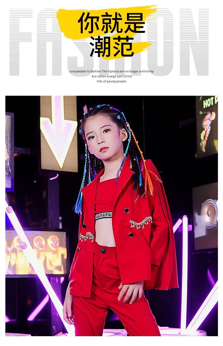 HOT SALE,FASHION show,Girls'Jazz dance costumes,model show ,Children's hip-hop Stage Wear