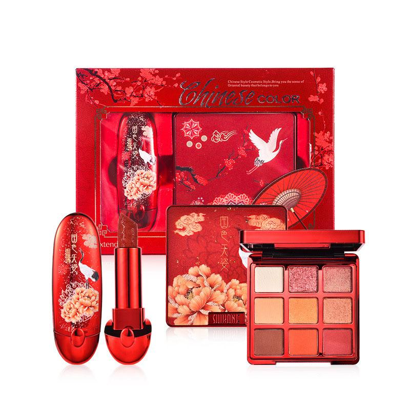 Makeup Kit Chinese Traditional Chic Dynasty Red Lipstick