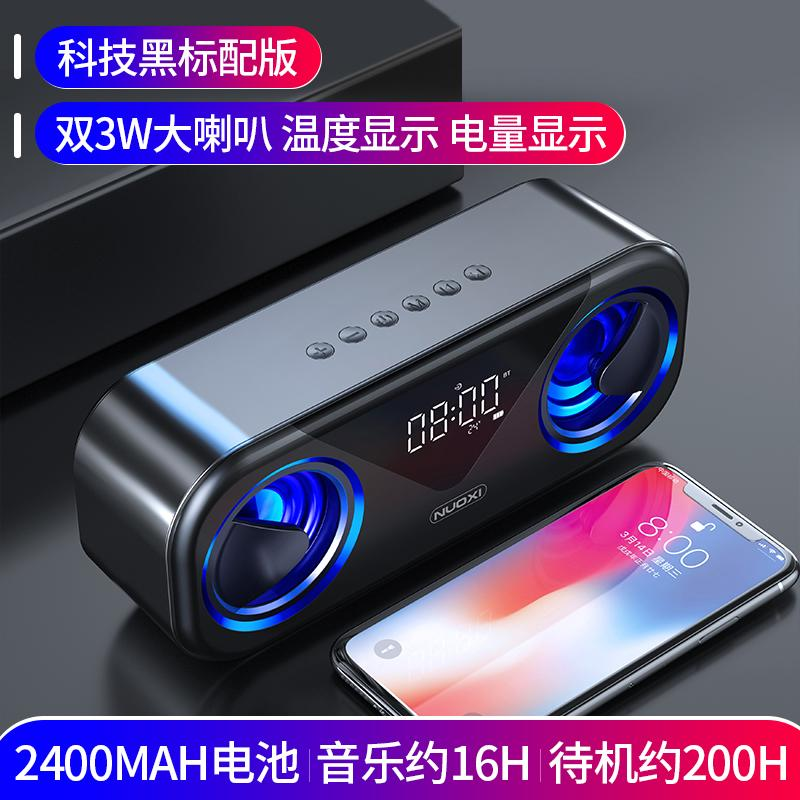 Bluetooth Speaker Overweight Subwoofer Large Sound Volume Outdoor Portable Computer Mobile Phone Onboard Alarm Clock Radio
