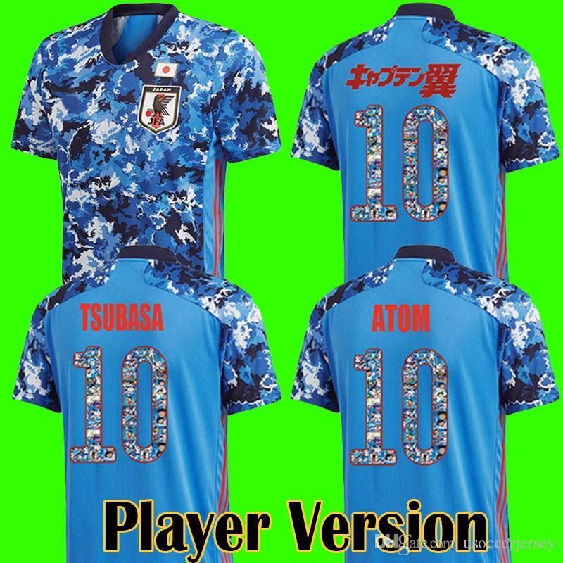 Jogador Versão Japão Jersey 2020 Futebol Jersey Dos Desenhos Animados Tsubasa Nome Nome Número Atom Home Capitão Japonês Personalizado Football Camisa
