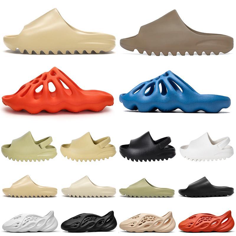 카니 예 웨스트 슬라이드 남성 여성 슬리퍼 어린이 신발 뼈 브라운 사막 모래 수지 슬리퍼 샌들 운동화 야외 CHAUSSURES