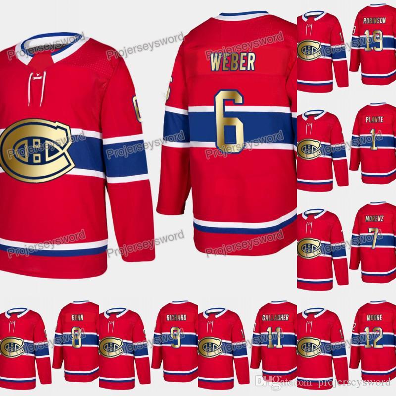 Montreal Canadiens Shea Weber 2019 Gold Limited maglia Doug Harvey Howie Morenz Jordie Benn Maurice Richard Brendan Gallagher maglie da hockey