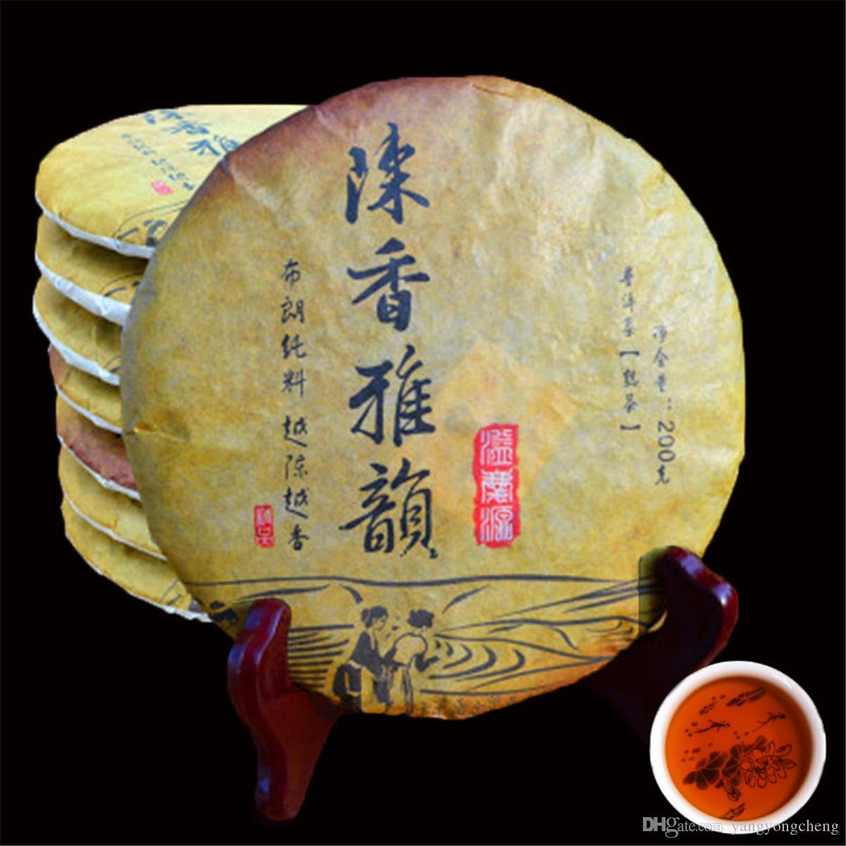 Yunnan Puerh çay eko Puer olgun pu er Yeşil gıda 200g Pu'er Siyah çay Çin Puer sağlıklı gıda pişmiş Pu erh Kırmızı çay