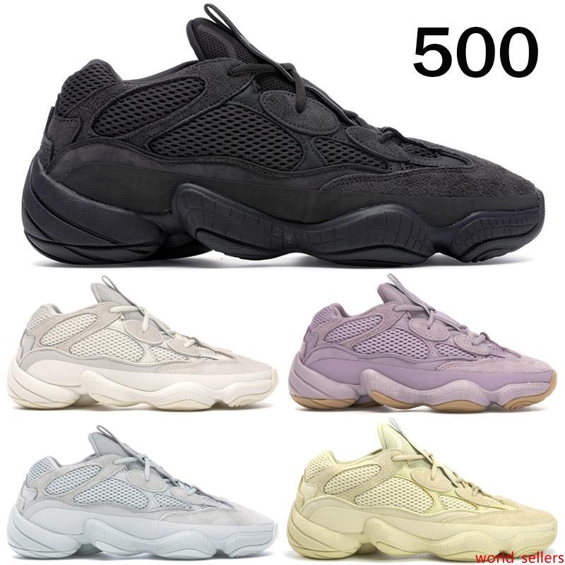 Taş Yumuşak Vizyon Kemik Beyaz Yüksek Kalite 500 Koşu Ayakkabı Womens Süper Ay Sarı Yardımcı Siyah Allık Kanye West Tasarımcı Sneakers