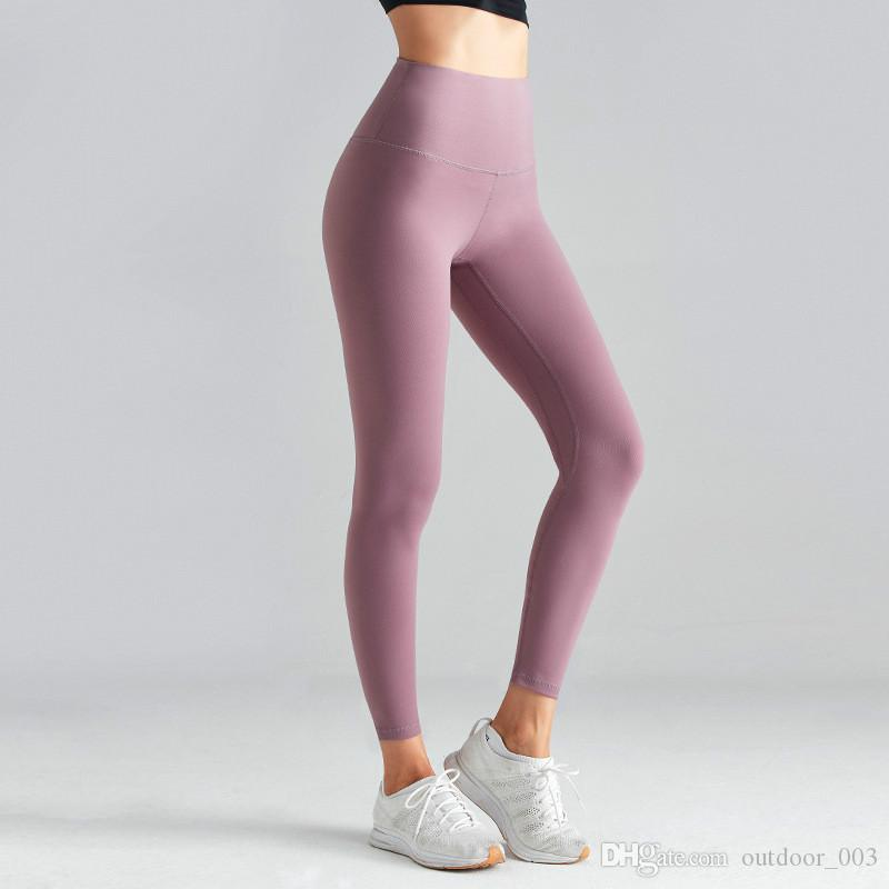 New autumn nude yoga pants Hips slimming fitness pants Running yoga clothes multi-color optional Free shipping