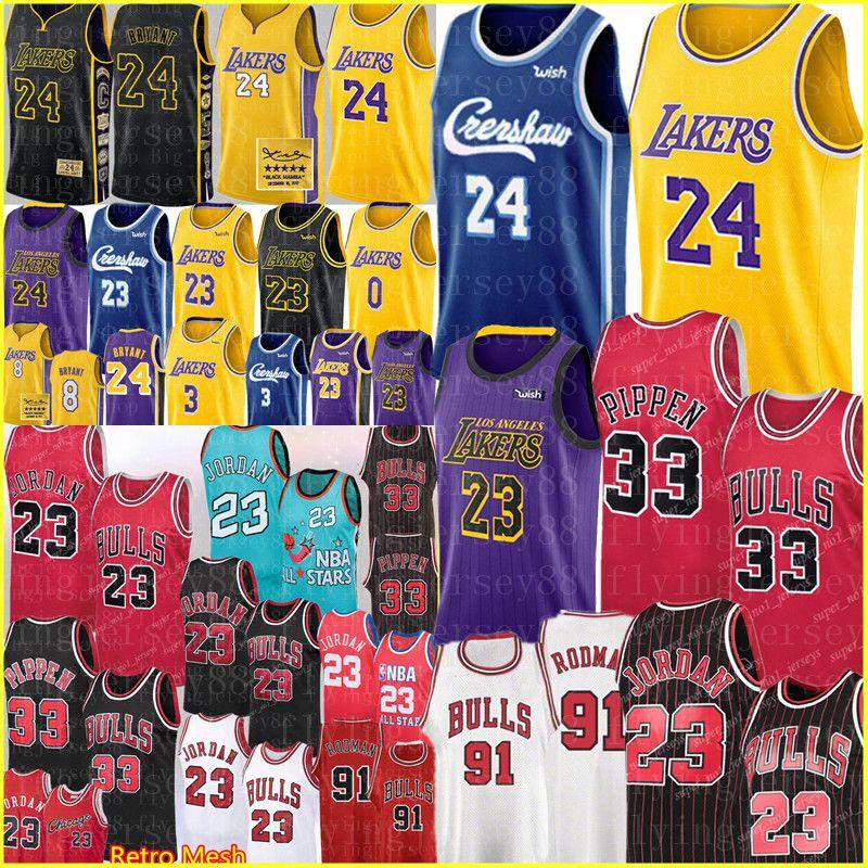 NCAA 2 4 Bryant, LeBron James 23 Michael Scottie Pippen 33 Jersey Anthony Davis Kyle 3 0 Kuzma Dennis Rodman 91 Bull jerseys
