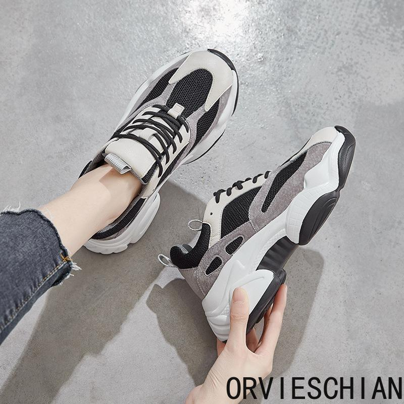 torneo latín cuadrado  2020 Designer Torre Shoes Women Super Fire Autumn New Thick Bottom Joker  Breathable Mesh Intelligent Smoked Sneakers Ins Tide Geox Shoes Cheap Shoes  For Women From Orvieschina002, $82.72| DHgate.Com