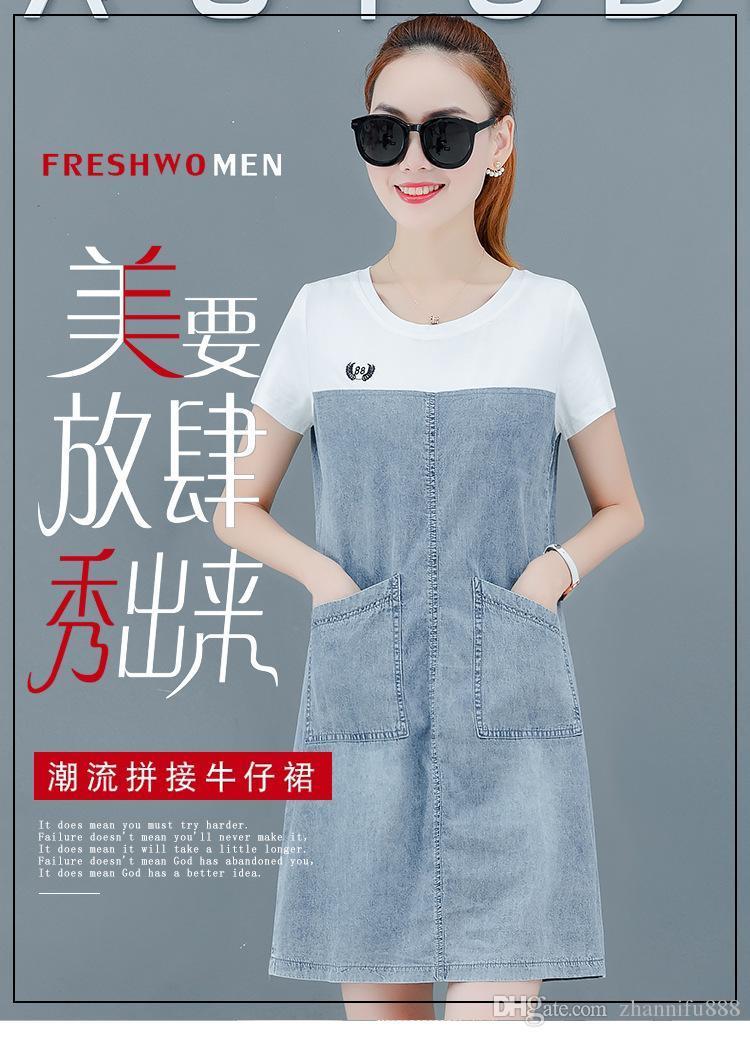 Großhandel 2020 Damen Denim-Kleid Art und Weise sexy Denim-Stoff bequem und atmungsaktiv Entwerferkleid