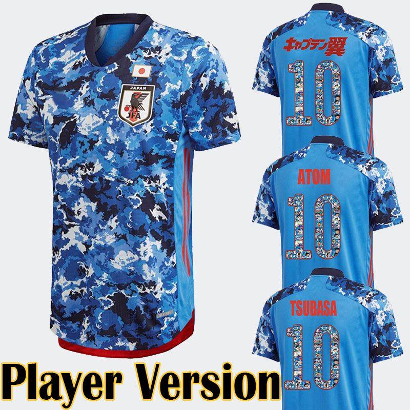 Player Version Japan Jersey 2020 Soccer Jersey Cartoon Captain TSUBASA Name Number ATOM Home Japanese Customized Football Shirt maillot tops