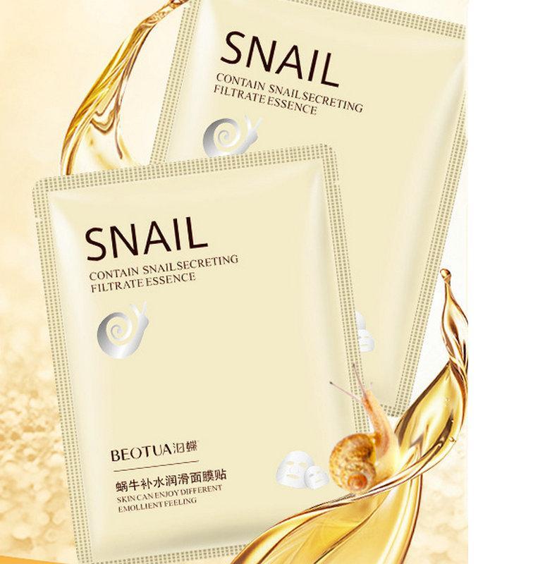 DHL 012 BEOTUA Snail White Face mask Snail Secretion Filtrate Moisturek Carrian Filtrate Secretion Skin Care Acne Facial Moisture Mask