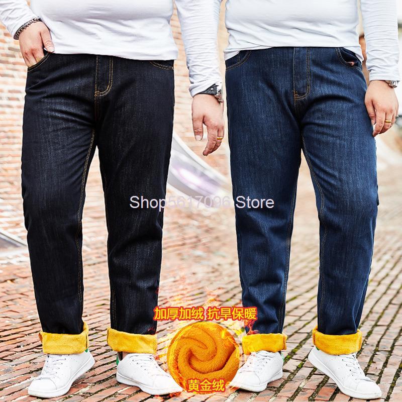 Desgaste dos homens Inverno além de veludo Thicken tamanho grande Jeans mais gordura Lazer Negócios Big Size manter aquecido grossas Jeans