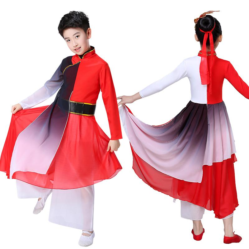 New men and women children's classical dance costumes elegant and beautiful Chinese style folk dance performance clothing