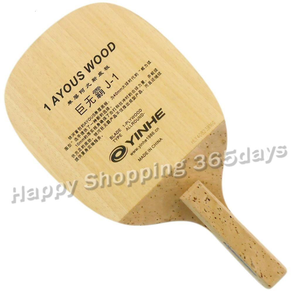 Yinhe Milky Way Galaxy J-1 J1 J 1 ONE Layer AYOUS table tennis pingpong blade Japanese Penhold T191026