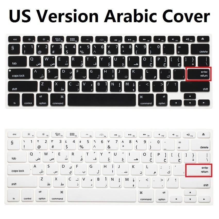 """Ultra Soft Nos Silicone Teclado Cobrir Filme Pele Para Macbook Air Pro 13 15 17 Teclado Árabe Adesivos Para Mac Livro Air 13 """"T190619"""