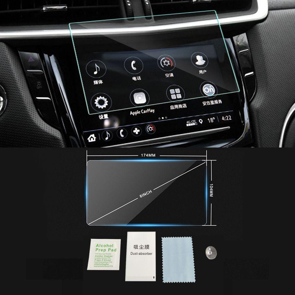 Pour Cadillac ATS / XTS / CTS / SRX 2013-2018 de navigation GPS de voiture automatique Moniteur écran de protection en verre trempé Film autocollant Accessoires