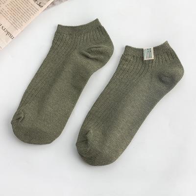 Diseñador Calcetines de Mahjong estándar de tela de la nave calcetines cortos Boca baja ocasionales de los deportes absorción del sudor manguera corta del calcetín