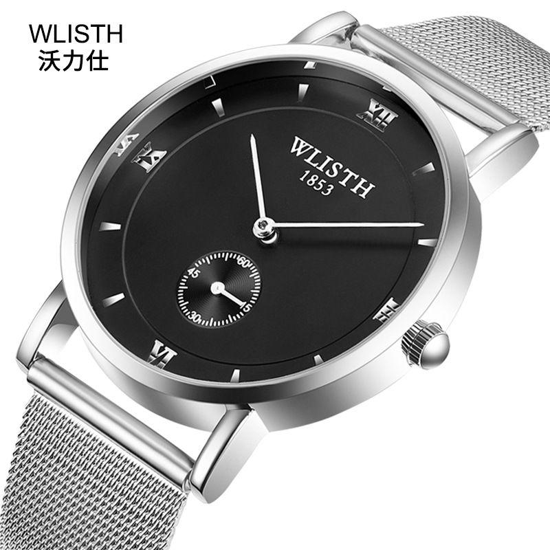 Nueva Europea y la banda de acero ultra fino de moda pequeña segunda placa reloj resistente al agua de América del reloj de cuarzo del reloj de los hombres de negocios simples