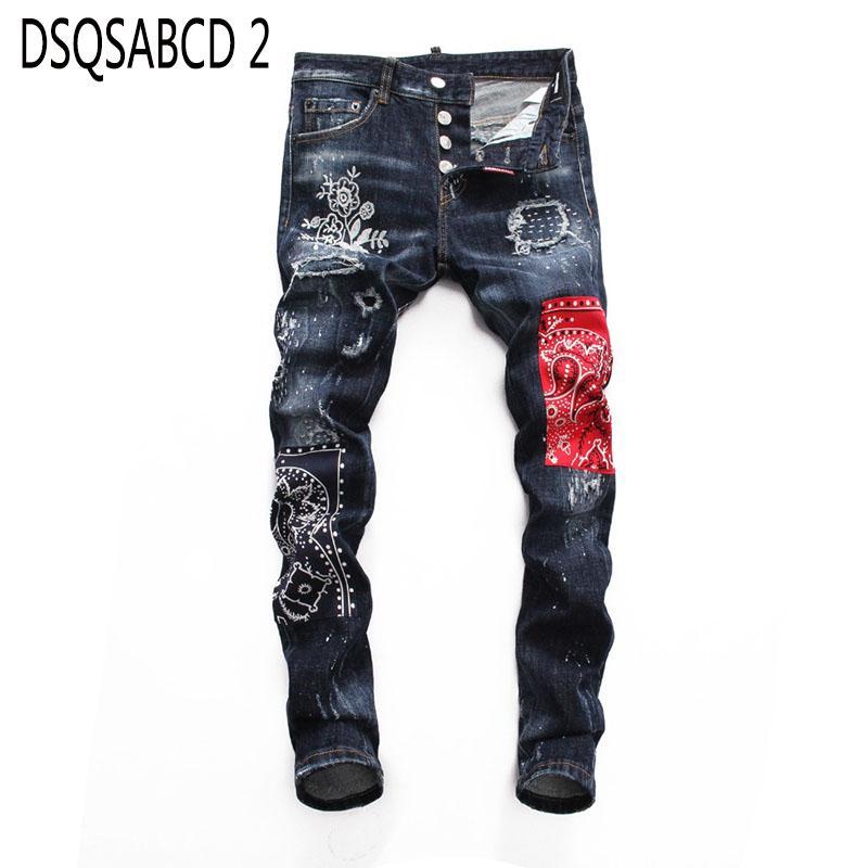 mens European Top Jeans Jeans de luxo homens jeans reta calças Patchwork Magro azul Lápis Calças para homens