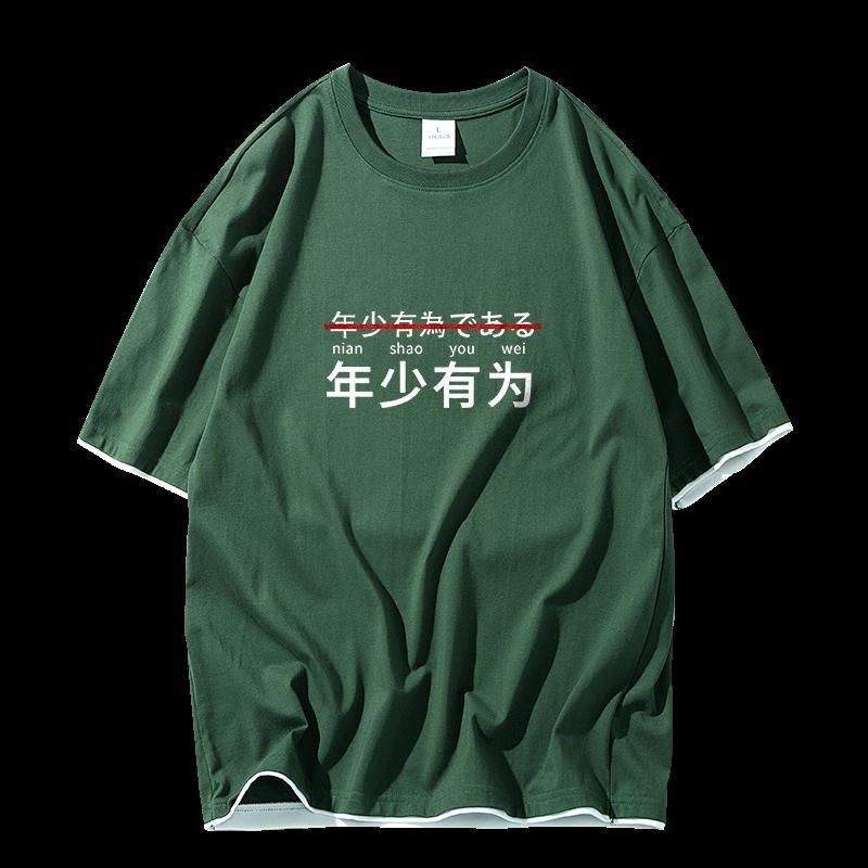 MANLORIC Cotton Casual Harajuku Graphic T-shirt Hip Hop T-shirts Streetwear Mode Hauts Vêtements pour hommes Imprimer des jeunes PROMETTEUR