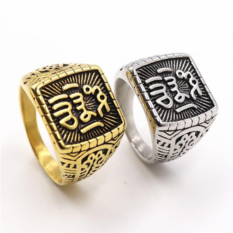 Retro Silver Gold 316 Stainless steel muslim men's saudi arabia ring imam Islamic turkish prayer religious rings jewelry