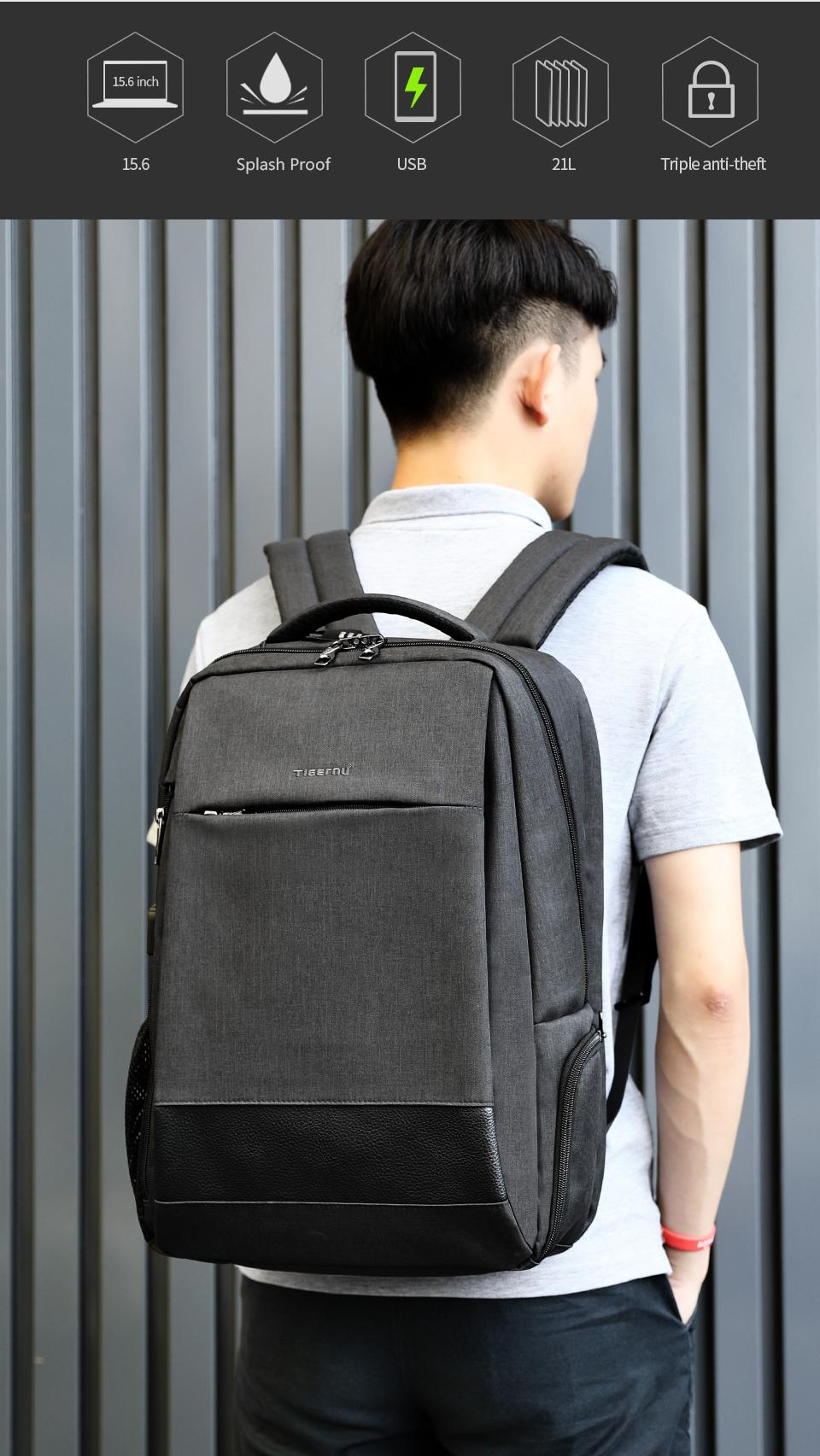 Tigernu мужчина 15,6 ноутбука рюкзак USB зарядка рюкзаков мужчин тонкая брызгозащищенная антикражная школа рюкзак сумка женщина мода