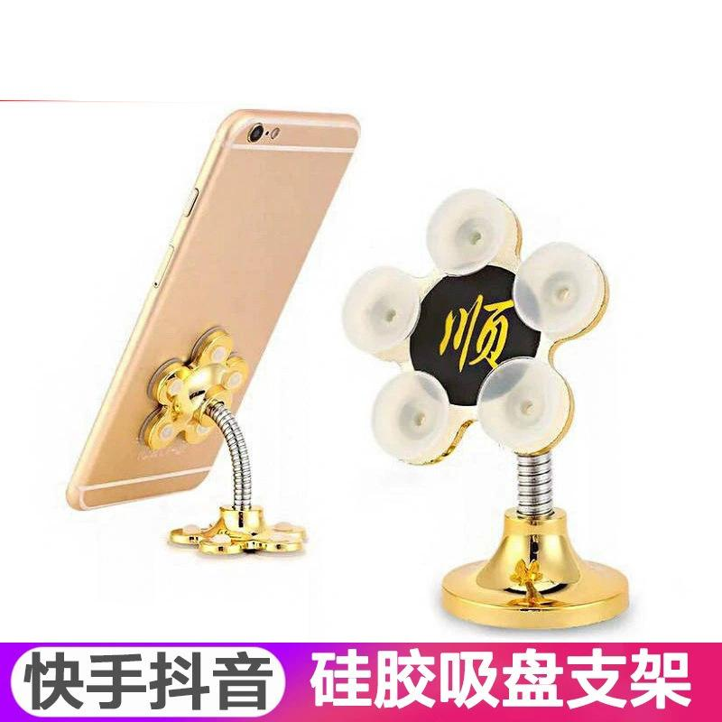 Wechat Business Hot Selling Magic Sucker Holder On-board Phone Holder Multi-functional Double-Sided Suctorial Navigation Mobile