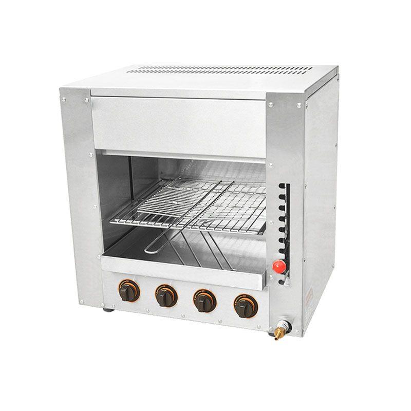 Commercial Gas Type Salamander Machine LPG Oven Desktop Chicken Roaster Salamander Grill 4 Infrared Stove FY-14.R