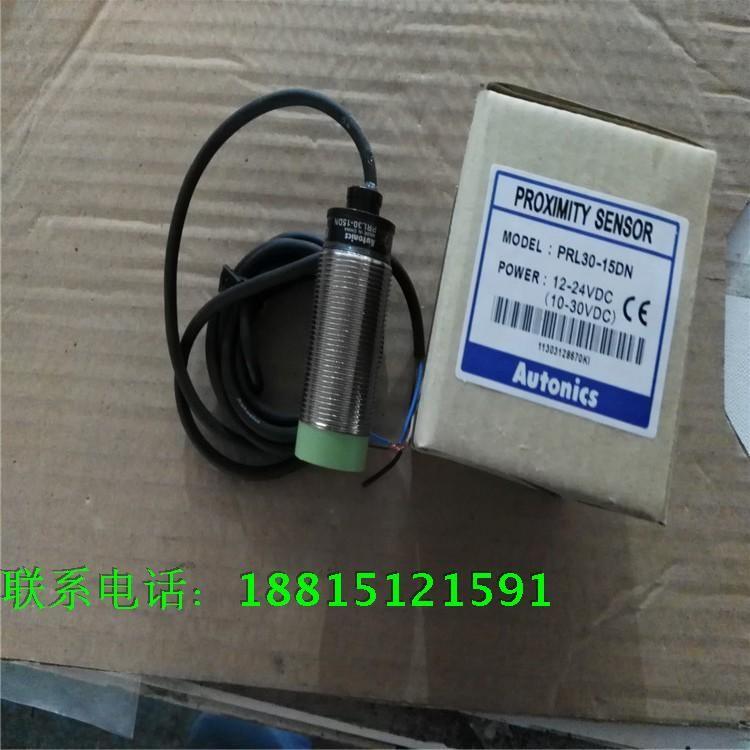 PRL30-15DN PRL30-15DP PRL30-10DN PRL30-10DP Sensore interruttore di prossimità Autonics Nuovo di buona qualità
