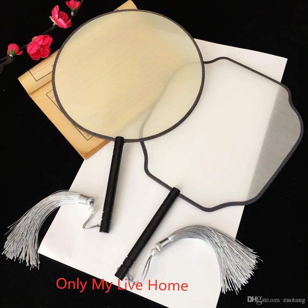 Blank White Chinese Round Mulberry Silk Fan Costume Hanfu Dance Decor Women Accessories Birch Ebony Handle Adult DIY Painting calligraphy Embroidery