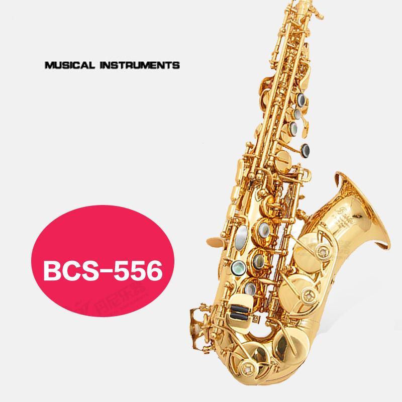 Bastet BCS-556 Yeni Yüksek Kalite Pirinç Altın Lake Profesyonel Soprano B (B) Dinle B Düz Öğrenci Saksafon Enstrüman Durumda ile