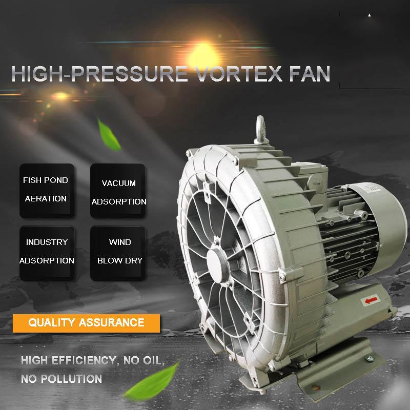 2.2KW High-pressure Vortex Blower Blower Vortex Air Pump Industry 380V Aerator for Fish Pond Aspirating Dual-use Pipe Fan