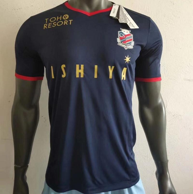 2021 2020 2021 Player Version Hokkaido Soccer Jerseys Consadole ...