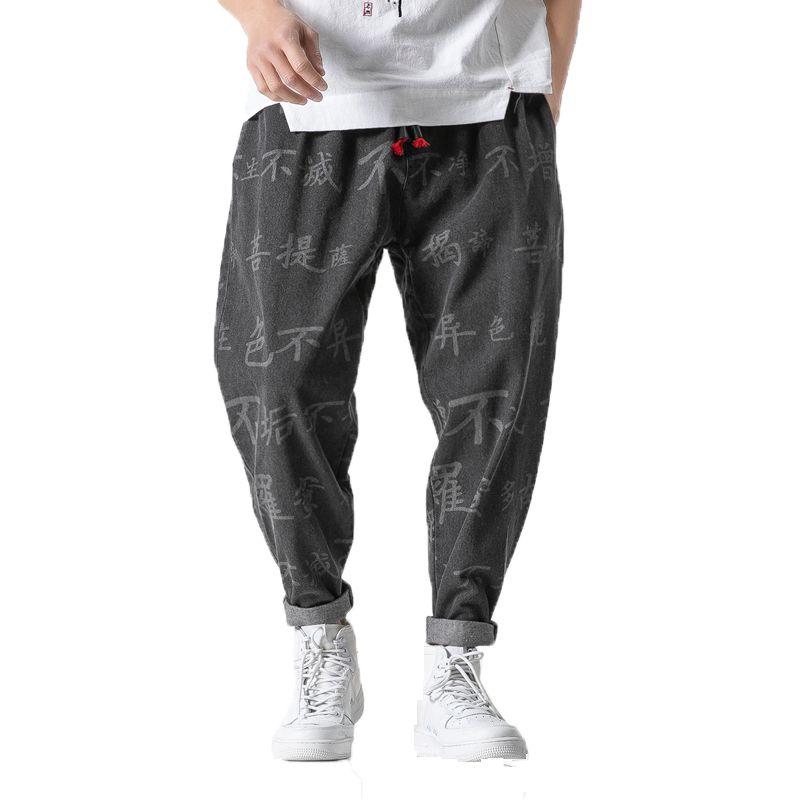 Fashion Men Harem Pants 2020 neue Mens lose Streetwear Männer Hip Hop Lässige Jogginghose Denim-Hosen-Hose Mann Kreuz 5XL