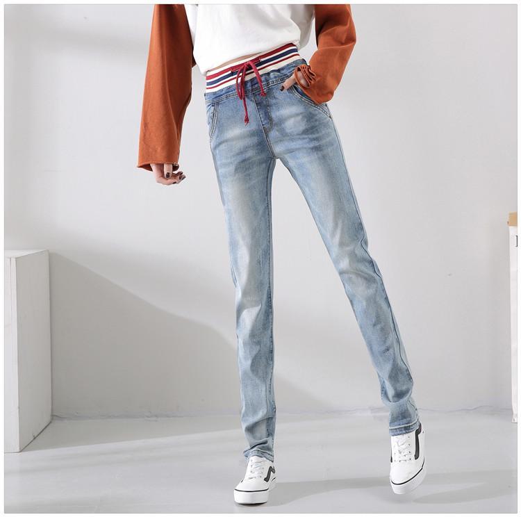 Light Blue Light Color Elastic Waist Straight Jeans