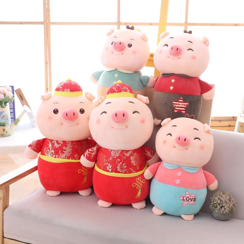 25cm Kawaii Pig Plush Toys Stuffed Animals Plush Happy Pig Mascot Doll Toys for Children New Year Gifts Birthday Gifts for Girls