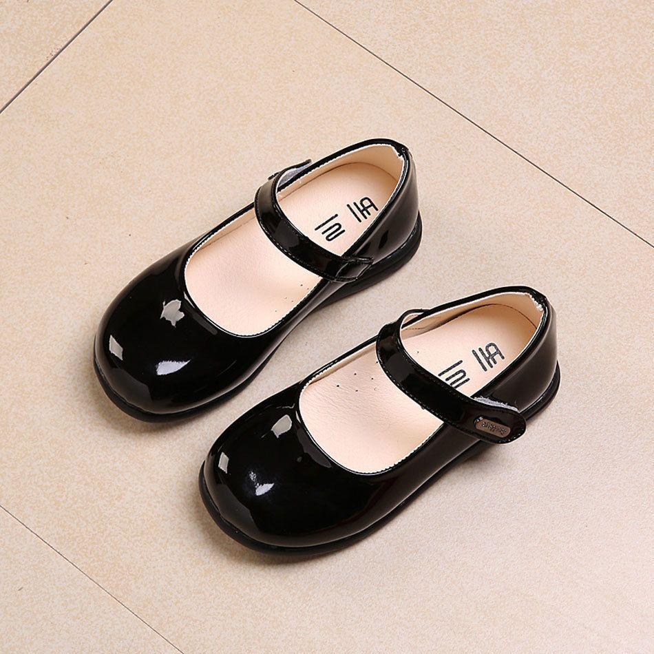 Msmax Children School Single Shoes