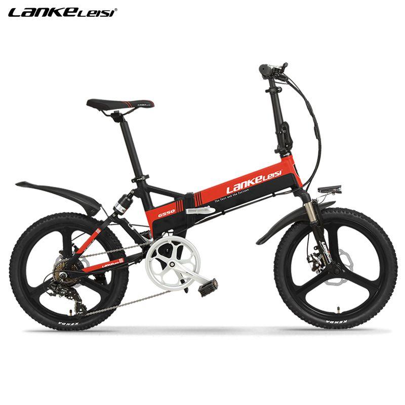 Certificado CE 20 polegadas PAS dobragem e-bicicleta com removível 48V 10AH G G bateria de lítio