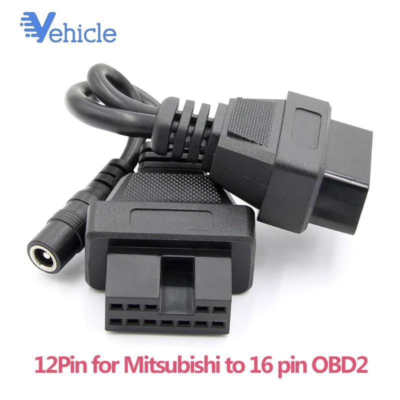 كابل تشخيص السيارات أداة ماسحة OBD2 OBD II لشركة ميتسوبيشي 12 دبوس محول OBD كابل 12PIN ميتسوبيشي إلى 16 دبوس