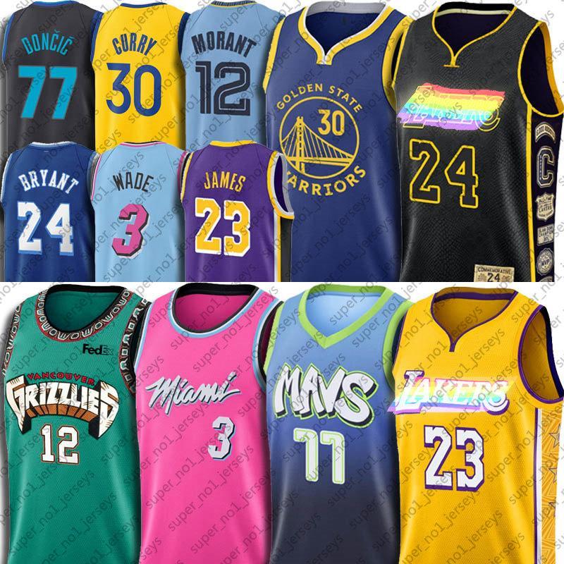 Ja Morant Jersey LeBron 23 James Jerseys 3 Dwyane Luka Wade 77 Doncic Jersey Bryant Stephen 30 Curry Heat Grizzlies Warriors Mavericks